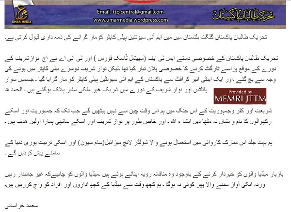 Tehreek-e-Taliban Pakistan (TTP) Claims Responsibility For Shooting Down Pakistan Army Helicopter That Killed Norwegian, Philippines Ambassadors, Says Target Was Prime Minister Nawaz Sharif