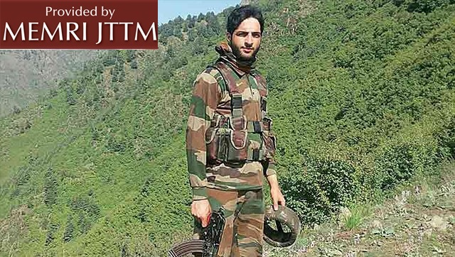 Report In Indian Daily: 'Burhan Wani – The New Face Of Kashmiri Militancy In The Virtual World'