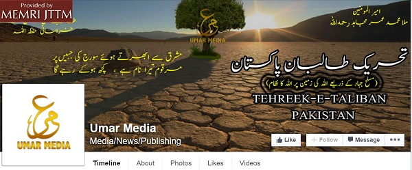 Tehreek-e-Taliban Pakistan (TTP) Creates Facebook Page; Posts Direct Readers To Visit Its Blog On Wordpress.com
