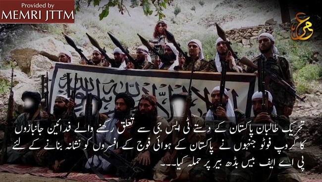 Tehreek-e-Taliban Pakistan (TTP) Claims Responsibility For Attack On Pakistan Air Force Base In Peshawar, Claims 250 Soldiers Killed