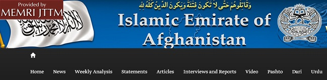 Afghan Taliban Statement Declares TV News Channels Tolo And 1TV As Military Targets