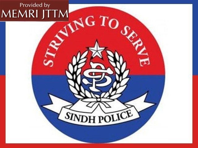 In Pakistan's Sindh Province, Police Prepare List Of 53 Terror Suspects Linked To ISIS