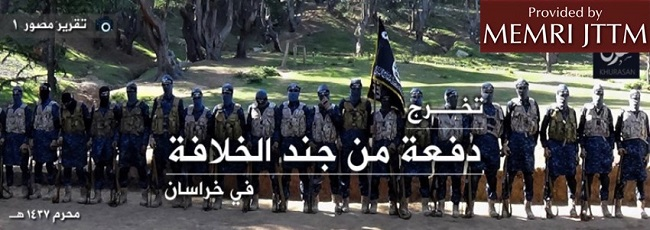 ISIS In Afghanistan Posts High-Definition Images Of A New Group Of Fighters From A Military Graduation Ceremony