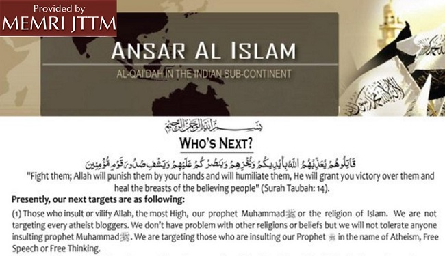 Bangladesh Branch Of Al-Qaeda In The Indian Subcontinent (AQIS) Tweets Kill List: 'Who's Next?' – Judges, Doctors, Engineers, Writers, Actors, Poets, Journalists, Movie Producers/Directors