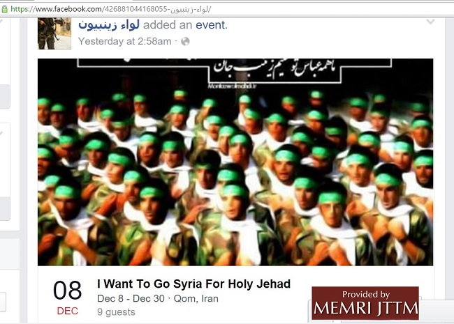 Iranian Facebook Page Seeks Young Muslim Men 18-35 For Jihad In Syria