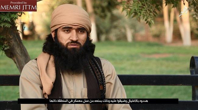 ISIS Afghan Militant In Syria: Afghan Taliban Receiving Training And Arms From Iran, Working Under The Control Of Pakistani Intelligence Agency ISI