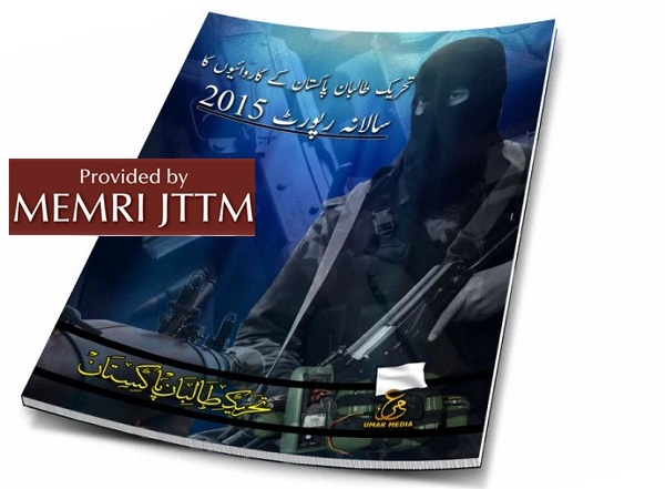 Tehreek-e-Taliban Pakistan's Annual 2015 Report Gives Details Of Its Operations