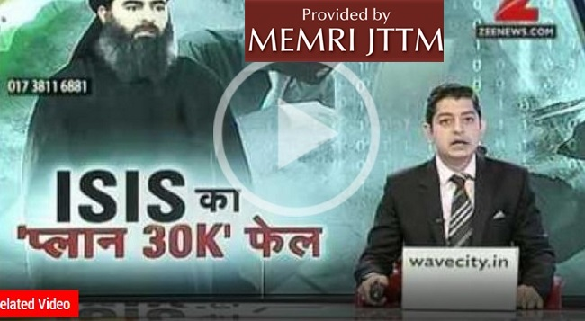 Indian Media Report: 'Over 30,000 People In India Are In Contact With ISIS'