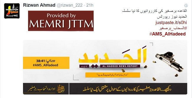 Al-Qaeda In Indian Subcontinent (AQIS) Launches 'Al-Hadeed News Report' News Service Using Hashtag On Twitter
