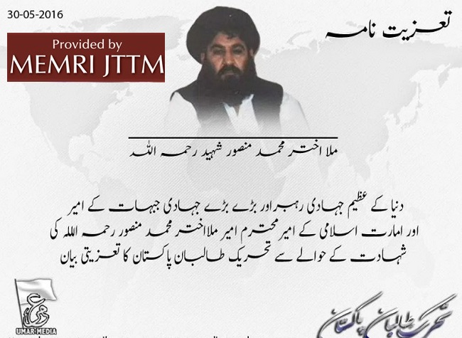TTP Expresses Condolences Over Killing Of Mullah Mansoor, Vows To 'Turn Pakistan Into A Fort Of Islam Through The Establishment Of The Islamic System'