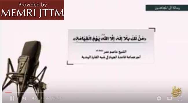 Al-Qaeda In The Indian Subcontinent (AQIS) Emir Asim Umar: 'Mujahideen Across The World Have This Manhaj [Target], That Is, America Is Their First Priority'