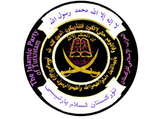 Islamic Party of Turkestan Logo