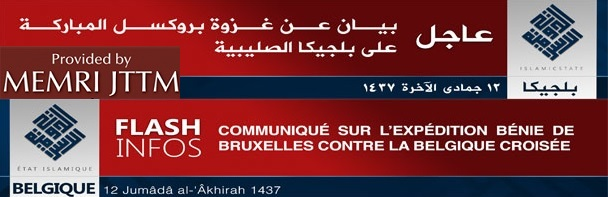 ISIS Claims Responsibility For Brussels Attacks, Promises 'Dark Days' For 'Alliance Of Crusaders'