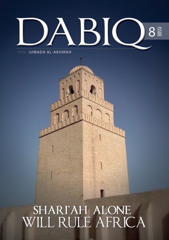 Issue VIII Of ISIS's English-Language Magazine 'Dabiq' Focuses On Syria, Libya; Continues To Call For Hijra, Attacks Against West