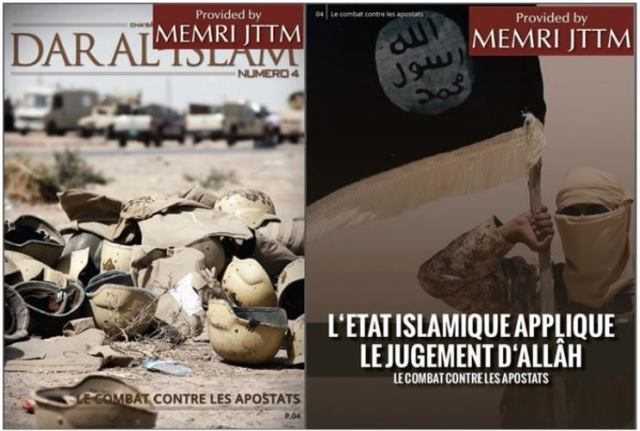 Fourth Issue Of ISIS's French-Language Magazine Justifies Stoning Of Adulterers, Killing Of 'Apostates', Including Members Of Al-Qaeda's Syria Branch