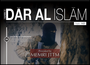 Article In 9th Issue Of ISIS French-Language Magazine 'Dar Al-Islam' Justifies ISIS Policy And Behavior On The Basis Of Early Islamic Tradition