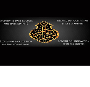 The French-Language Media Entity Ansar At-Tawhid And Its Role In ISIS Terror Activity – Part II: Spreading ISIS's Message In French