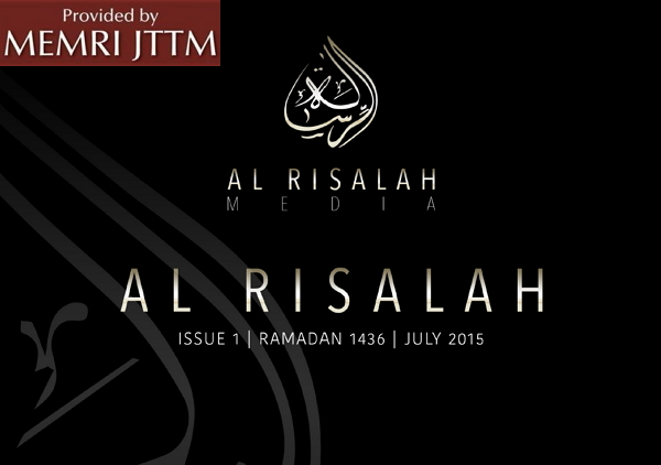 Jabhat Al-Nusra Affiliated Media Group Publishes New English-Language Magazine: Al-Risalah